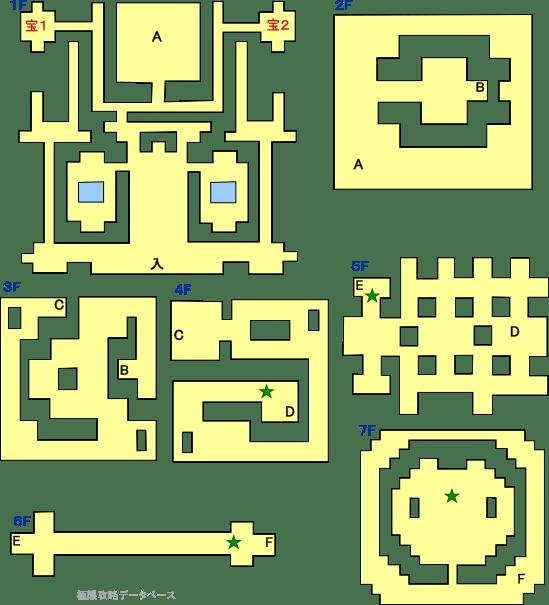 の 神殿 ハーゴン ハーゴンの神殿 ドラゴンクエスト2 完全攻略(SFC/Wii/iOS/Android版対応)