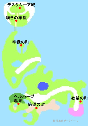 おすすめ ドラクエ 職業 6