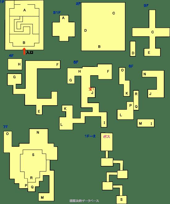 ドラクエ 7 攻略 マップ