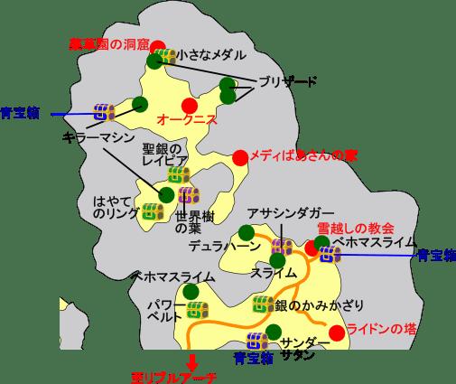 Ps2 ドラクエ 攻略 8